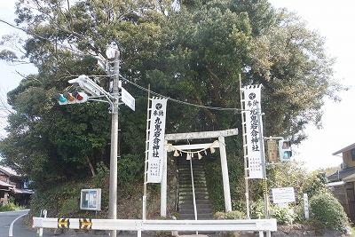 鍬形祭 1・九鬼岩倉神社