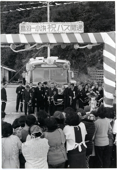三重交通バス・鳥羽~小浜開通