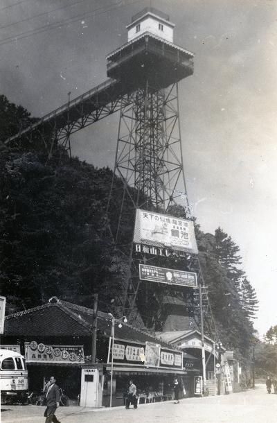 旧国鉄鳥羽駅前の風景/鳥羽日和山エレベーターと森井商店2