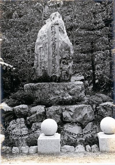 門野幾之進先生誕生地記念碑除幕式2
