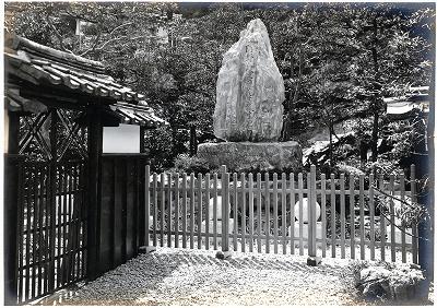門野幾之進先生誕生地記念碑除幕式3
