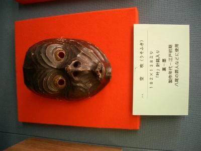 賀多神社の能面と能衣装9
