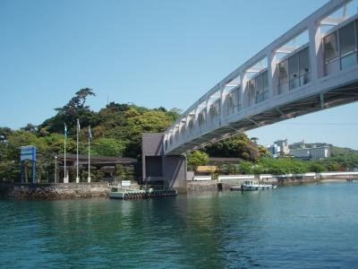 ミキモト真珠島パールブリッジ2
